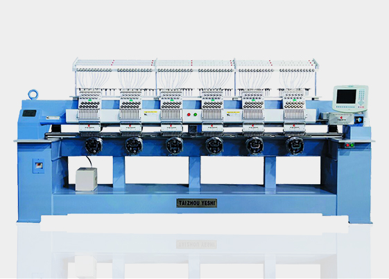 Lock needle of computer embroidery machine embroidery machine